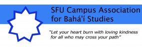 Campus Association of Baha'i Studies